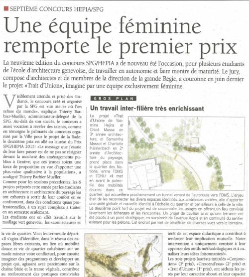 Revue de presse soci t priv e de g rance for Porte premier prix